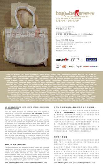 Bag for Better - handmade tote bag artwork by Justo Cascante
